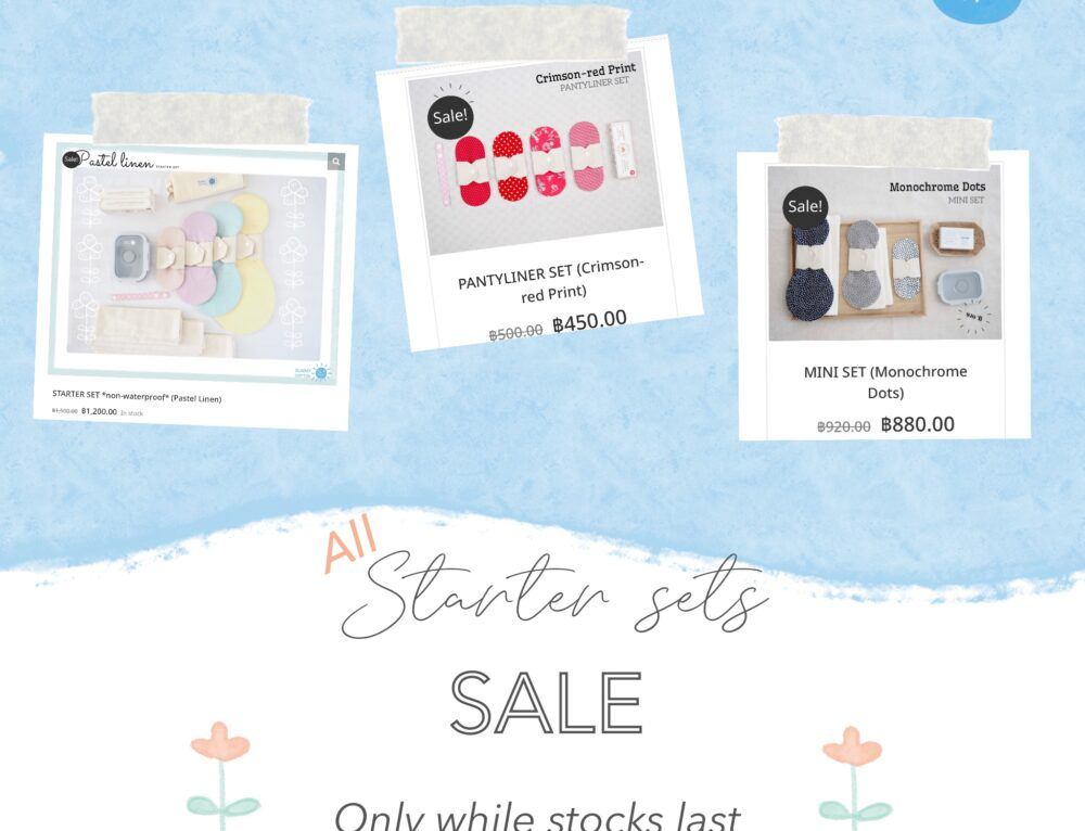 SunnyCotton Summer's Starter Set Sale!